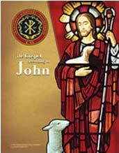 gospel-john